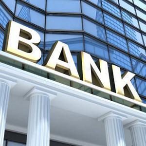 Банки Мотыгино