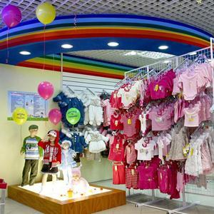 Детские магазины Мотыгино