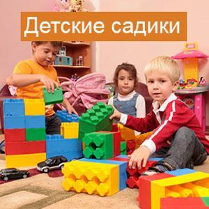 Детские сады Мотыгино