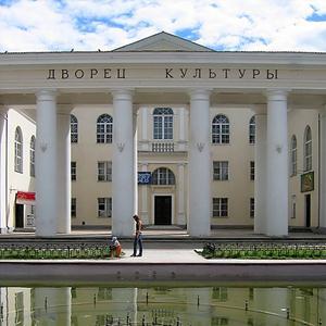 Дворцы и дома культуры Мотыгино