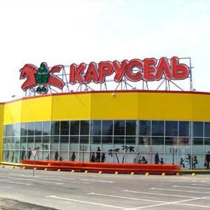 Гипермаркеты Мотыгино