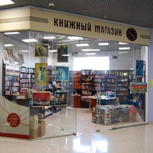 Книжные магазины Мотыгино
