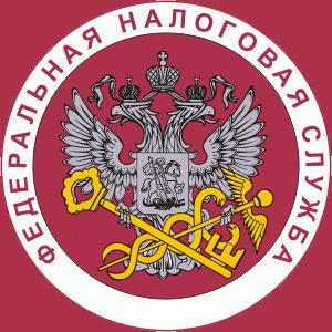 Налоговые инспекции, службы Мотыгино