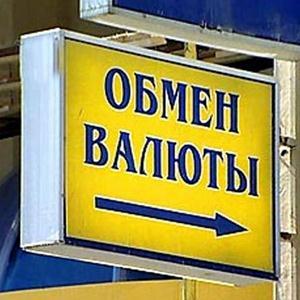 Обмен валют Мотыгино