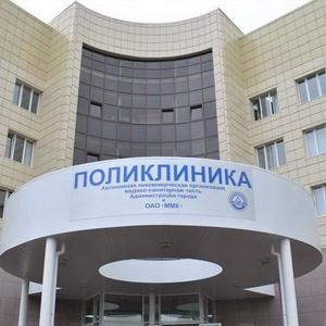 Поликлиники Мотыгино