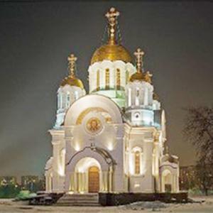 Религиозные учреждения Мотыгино