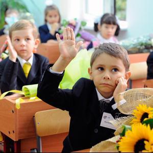 Школы Мотыгино