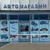 Автомагазины в Мотыгино