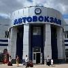 Автовокзалы в Мотыгино