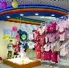 Детские магазины в Мотыгино