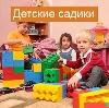 Детские сады в Мотыгино