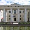 Дворцы и дома культуры в Мотыгино