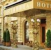Гостиницы в Мотыгино
