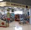 Книжные магазины в Мотыгино