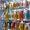 Парфюмерные магазины в Мотыгино
