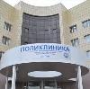 Поликлиники в Мотыгино