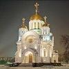 Религиозные учреждения в Мотыгино