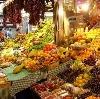 Рынки в Мотыгино