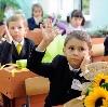 Школы в Мотыгино