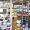 Строительные магазины в Мотыгино