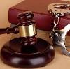 Суды в Мотыгино