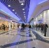 Торговые центры в Мотыгино